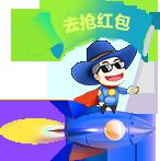 梁山网站建设